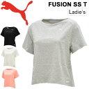Tシャツ 半袖 レディース プーマ PUMA FUSION SS TEE スポーツウェア フィットネス ヨガ トレーニング ランニング ジム 女性 カットソー トップス/844009