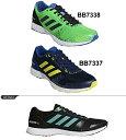 ランニングシューズ メンズ レディース アディダス adidas adizero rc アディゼロ マラソン サブ3.5 上級者 E幅 駅伝 部活 レーシングシューズ BB7336 BB7337 BB7338 BB7340 男女兼用/adizeroRC 3