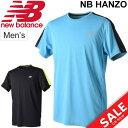 Tシャツ 半袖 メンズ ニューバランス NEWBALANCE HANZO/スポーツウェア 男性用 マラソン ジョギング トレーニング 無地 吸汗速乾 トップス/AMT83062