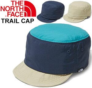 キャップ 帽子 アウトドア メンズ レディース ノースフェイス THE NORTH FACE トレイルキャップ/ワークキャップ UVカット 紫外線対策 男女兼用 ぼうし 軽登山 ハイキング キャンプ タウンユース/NN02035