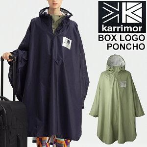 レインコート メンズ レディース アウター カリマー Karrimor ボックス ロゴ ポンチョ/アウトドアウェア フード付き 男女兼用 雨具 カッパ 101028 キャンプ フェス トラベル 普段使い/3J01UBJ2