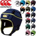 ヘッドギア ラグビー 一般 学生 カンタベリー canterbury HEAD GEAR/ヘッドキャップ ヘルメット型 頭部...