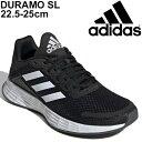 ランニングシューズ レディース スニーカー /アディダス adidas DURAMO SL デュラモ エスエル/女性用 運動靴 ジョギング マラソン ウォーキング KYJ96 くつ/FV8794 1