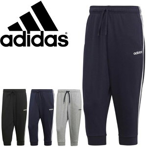 スウェットパンツ 7分丈 クロップドパンツ メンズ アディダス adidas M CORE 3ストライプス スエット 3/4パンツ 裏毛 スポーツウェア トレーニング 男性用 スエット トレーナー ボトムス/FUU84