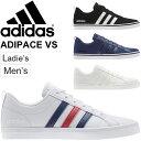 スニーカー メンズ シューズ アディダス adidas アディペースVS ADIPACE VS/コートスタイル 男性/A