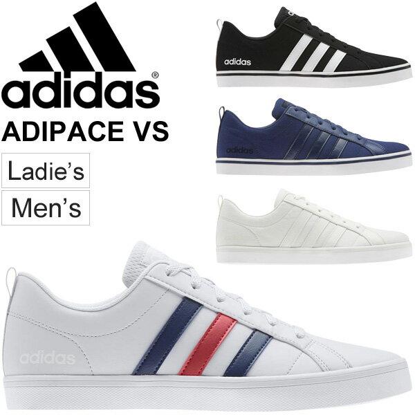 スニーカーメンズシューズアディダスadidasアディペースVSADIPACEVS/コートスタイル男性/ADIPACE-VS a2