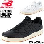 スニーカー メンズ シューズ ニューバランス newbalance CRT300 リミテッド/ローカット コートモデル 25.5-28cm D幅 男性用 レザー 天然皮革 靴 カジュアル ホワイト ブラック 白 黒 正規品 /CRT300-