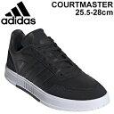 スニーカー メンズ シューズ アディダス adidas コートマスター COURTMASTER M/コートスタイル レザー 天然皮革 ローカット 男性 ブラック系 靴 スポーツ カジュアル シンプル