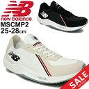 スニーカー メンズ シューズ ニューバランス newbalance MSCMP2 スーパーコンプ ツー/ローカット 男性