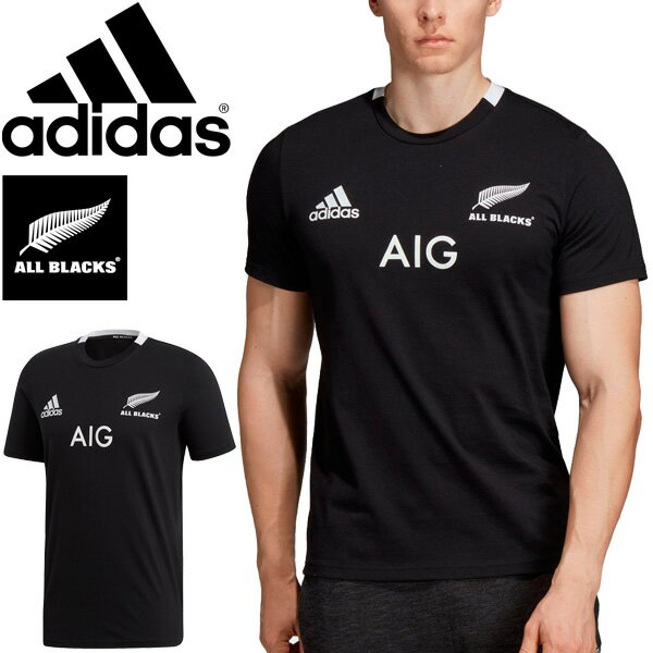 ウェア, シャツ  T adidas ALL BLACKS H TEE EKX73-CW3135