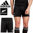 ラグビー ゲームショーツ メンズ アディダス adidas ALL BLACKS オールブラックス 1st ショーツ/スポー...