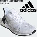 ランニングシューズ メンズ スニーカー アディダス adidas RESPONSE SUPER M/スポーツシューズ 男性 ジョギング 運動靴 LDG15 ホワイト 白 くつ/FX4830【a20Qpd】