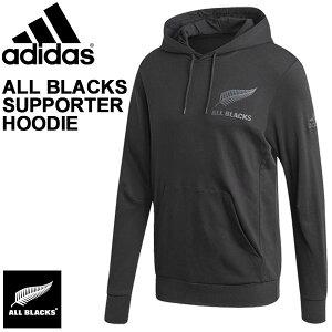 スウェット 長袖 プルオーバー パーカ メンズ/アディダス adidas ALL BLACKS オールブラックス サポーター フーディー/スポーツウェア カジュアル スエット トレーナー 男性用 トップス/IRJ41-FS0707