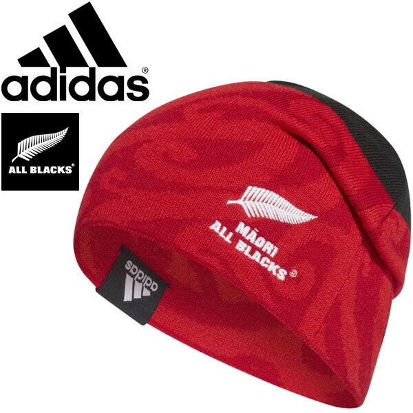 メンズ帽子, ニット帽  ALL BLACKS adidas JIK37-GH5010