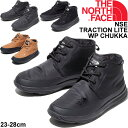 チャッカブーツ ウィンター 防水 保温 メンズ レディース/ノースフェイス THE NORTH FACE ヌプシ トラクション ライト WP/ウォータープルーフ 冬 男女兼用 靴/NF52085