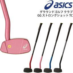 グラウンドゴルフ クラブ アシックス asics GG ストロングショット TC 協会認定品 日本製 用品 用具/3283A107【取寄】【返品不可】【RKap】
