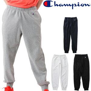 スウェットパンツ メンズ/チャンピオン champion 自宅トレーニングウェア 男性用 スエット フィットネス ジム ロングパンツ 無地 ロゴ カジュアル ボトムス C3LS253 スポーツウェア/C3-LS253
