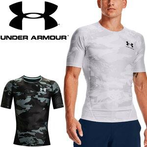 コンプレッションシャツ 半袖 インナー アンダーウェア メンズ/アンダーアーマー UNDER ARMOUR UAアイソチル/スポーツ トレーニング 男性 トップス/1361514【返品不可】【RKap】