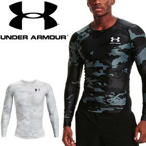 コンプレッションシャツ 長袖 インナー アンダーウェア メンズ/アンダーアーマー UNDER ARMOUR UAアイソチル/スポーツ トレーニング 男性 トップス/1361523【返品不可】