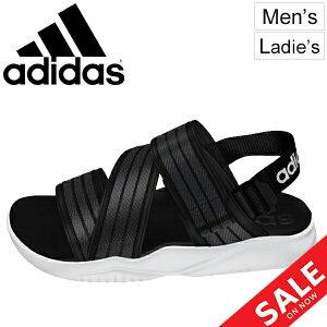 スポーツサンダル レディース メンズ シューズ アディダス adidas ナインティーズサンダル 90s SANDAL/厚底 チャンキーヒール バックストラップ 黒 ブラック シンプル おしゃれ カジュアル 靴/90sSANDAL