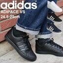 スニーカー メンズ コートスタイル シューズ/アディダス adidas ADIPACE VS アディペース バーサス/ロ