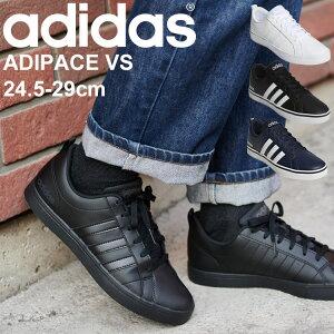 スニーカー メンズ コートスタイル シューズ/アディダス adidas ADIPACE VS アディペース バーサス/ローカット 靴 カジュアル くつB44869 /AdipaceVS【a20Qpd】