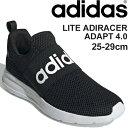 スニーカー スリッポン シューズ メンズ アディダス adidas LITE ADIRACER ADAPT 4.0 ライト アディレーサー/スポーツ カジュアル シューズ 靴 ブラックホワイト 男性/