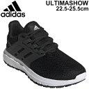ランニングシューズ レディース スニーカー/アディダス adidas ULTIMASHOW W/スポーツシューズ ジョギング ローカット 黒 ブラック 靴 女性 LDC90 くつ/FX3636【a20