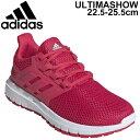 ランニングシューズ レディース スニーカー/アディダス adidas ULTIMASHOW W/スポーツシューズ ジョギング ローカット 靴 女性 LDC90 くつ/FX3639【a20Qpd】