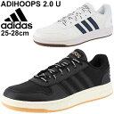 スニーカー メンズ シューズ ローカット アディダス adidas アディフープス ADIHOOPS 2.0 U/スポーツ カジュアル ローカット 男性 靴 くつ/LEY10
