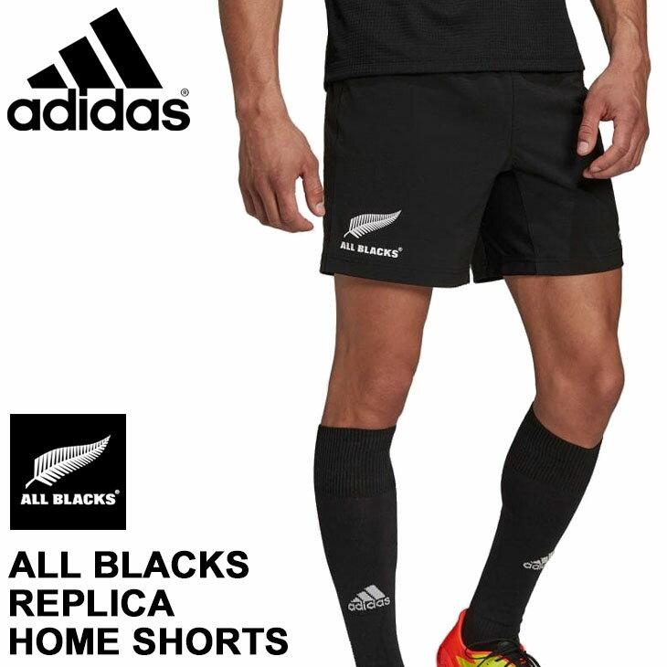 ウェア, ハーフパンツ・ショートパンツ  adidas ALL BLACKS EMV69