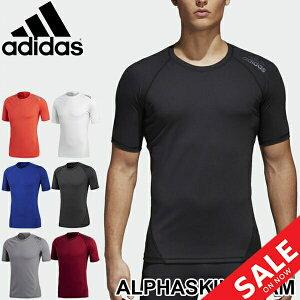 コンプレッション 半袖 Tシャツ メンズ アディダス adidas アルファスキン Alphaskin S/S Tee スポーツ トレーニング ウェア インナーシャツ アンダーウェア UVカット 男性 トップス/EBR77【返品不可】