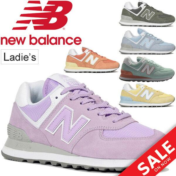 スニーカーレディースシューズニューバランスnewbalance574/ローカットスポーツカジュアル女性用B幅スポカジ靴/WL57