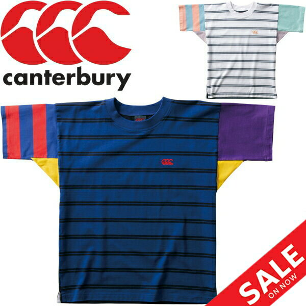Tシャツ半袖メンズレディースカンタベリーcanterburyライトアグリークルーネックジャージ/ラグビースポーツカジュアルウェア