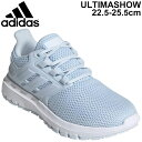 ランニングシューズ レディース スニーカー/アディダス adidas ULTIMASHOW W/スポーツシューズ ジョギング ローカット 靴 女性 LDC90 水色 くつ/FX3640【a20Qpd】