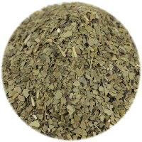 タラグイブルーパックマテ茶葉