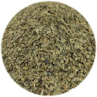 タラグイバイタリティーマテ茶葉
