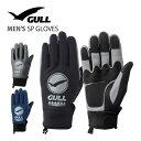 ダイビンググローブ GULL/ガル SPグローブ2 メンズ スリーシーズングローブ ダイビング 男性用