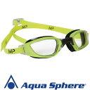 エクシード クリアレンズ イエロー/ブラック AquaSphere アクアスフィア Aqua Sphere ゴーグル スイミングゴーグル 水中メガネ 水中眼鏡 スイミング