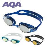 スイミングゴーグル AQA ウォーターランナー ワイド クリックミラー3 KM-1623 水中メガネ ゴーグル 水中眼鏡 スイミング プール 競泳 水泳 ジム フィットネス スイムゴーグル