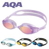 スイミングゴーグル AQA ウォーターランナー スマートクリックミラー3 KM-1624 水中メガネ ゴーグル 水中眼鏡 スイミング プール 競泳 水泳 ジム フィットネス スイムゴーグル