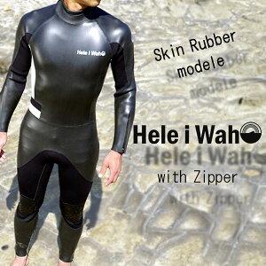 ウェット ウエットスーツ サーフィン ダイビング ヘレイワホ シュノーケリング スノーケリング シュノーケル スノーケル キューバ スキューバダイビング ウエット