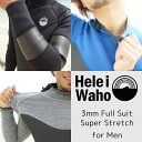 ウェットスーツ 3mm メンズ ウエットスーツ スーパーストレッチ H...