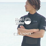 ウェットスーツ シーガル 3mm メンズ HeleiWaho ヘレイワホ CLASSIC 半袖
