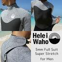 ウェットスーツ 5mm メンズ スーパーストレッチ ウエットスーツ H...