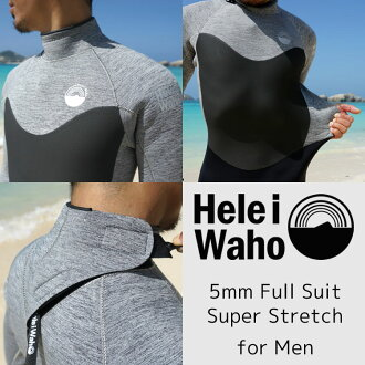 Wetsuit 5 mm mens full suit HeleiWaho / Heli who 5 mm wetsuit (Fursuit) men's relaxed stretch [50385005]