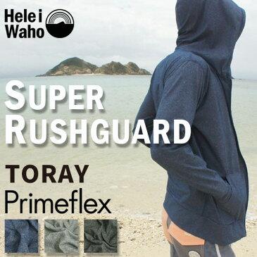 ラッシュガード メンズ 長袖 ラッシュパーカー HeleiWaho ヘレイワホ シュノーケリング ジップアップ 東レ TORAY の Primeflex を使用 スーパーラッシュガード