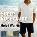 ラッシュガード メンズ Tシャツ UVカット 半袖 HeleiWaho|ラッシュガードメンズ サーフィン ダイビング シ