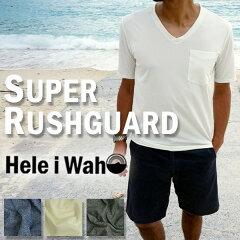 ラッシュガード メンズ シュノーケルや海 プールなどを楽しむ方へ UVカット ラッシュガード メンズ HeleiWaho/ヘレイワホ スーパーラッシュガード 半袖 Tシャツ