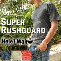 HeleiWahoRush-TS/Sunisex